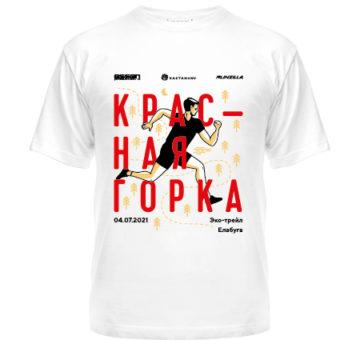 красная_горка_челны_макет